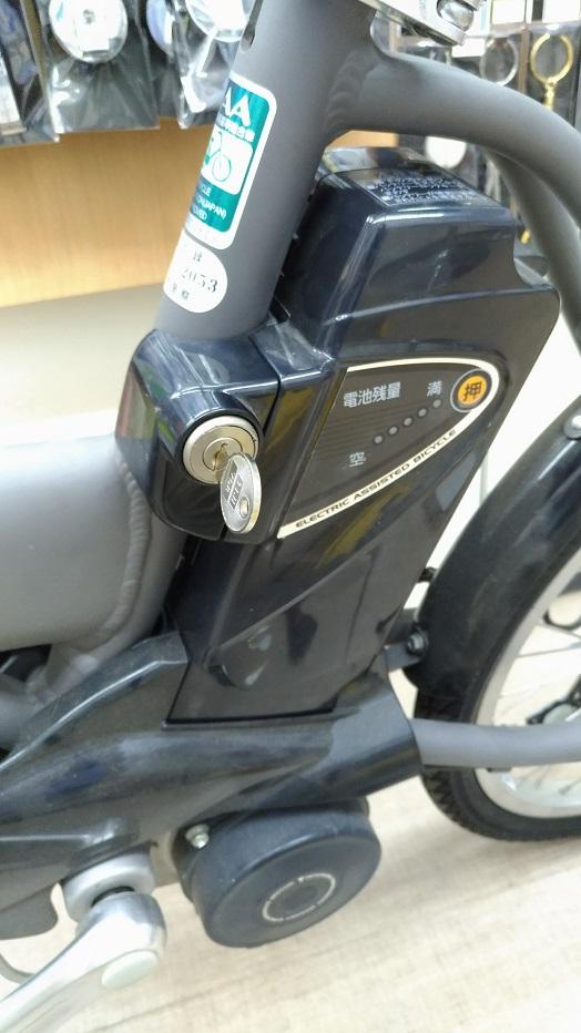 電動 自転車 鍵 なく した