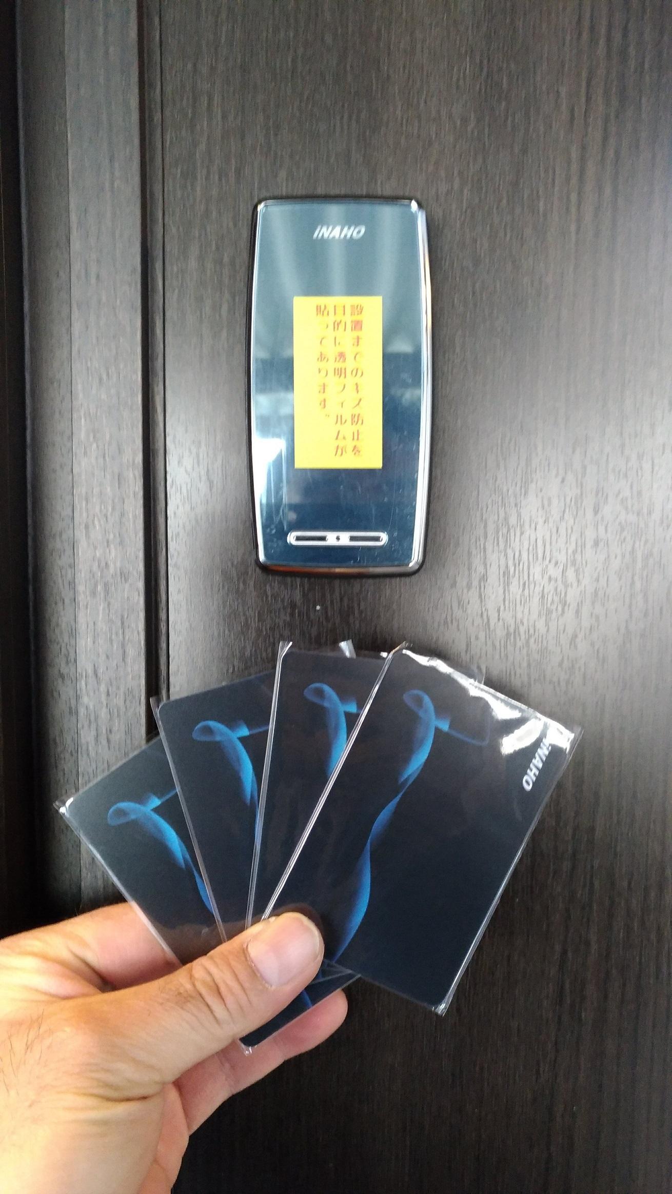 ICカード4枚付きです。他にもおさいふケータイ・nanaco(ナナコ)・manaca(マナカ)なども登録可能です。