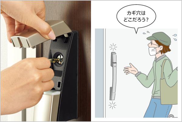 電気錠は停電時や故障時などに開かなくなることも想定されます。非常解錠用の鍵は家族の誰かが一本は持っておくのが肝心です。