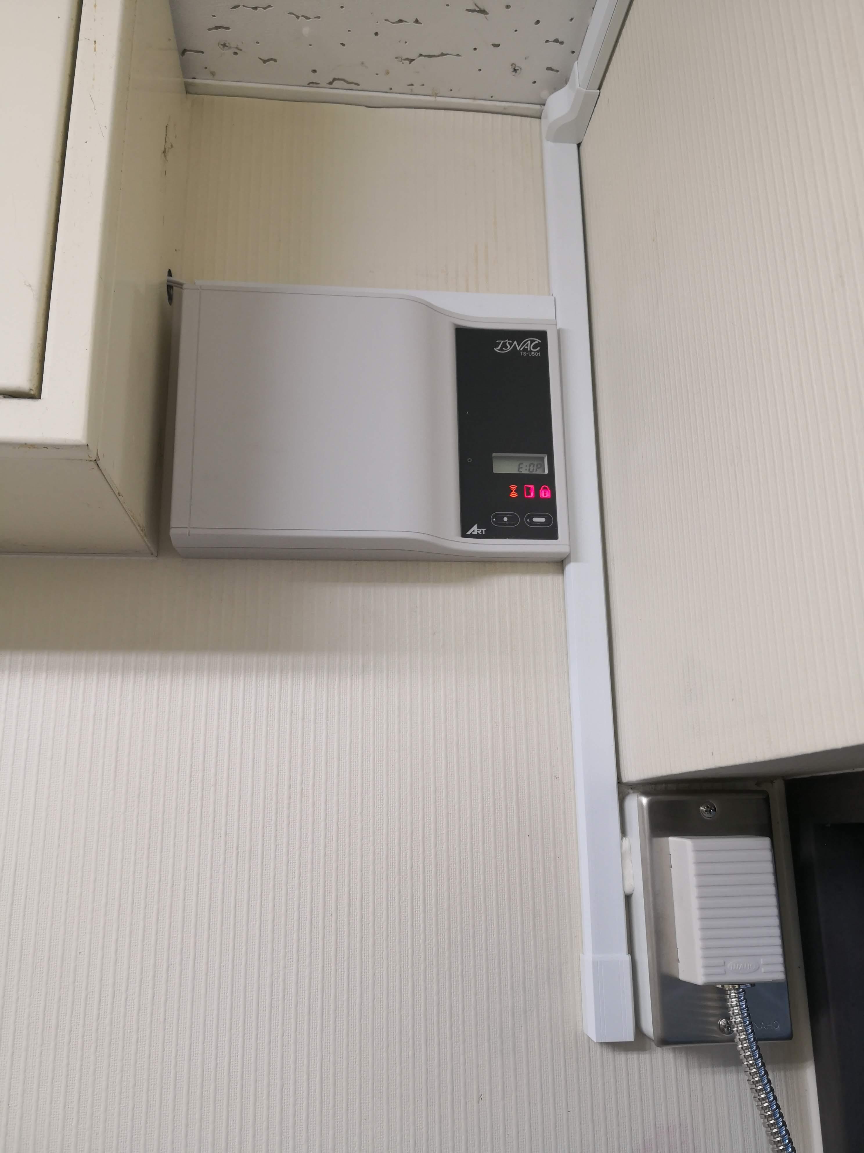 株式会社アート 電気錠コントローラー「TS-U501」