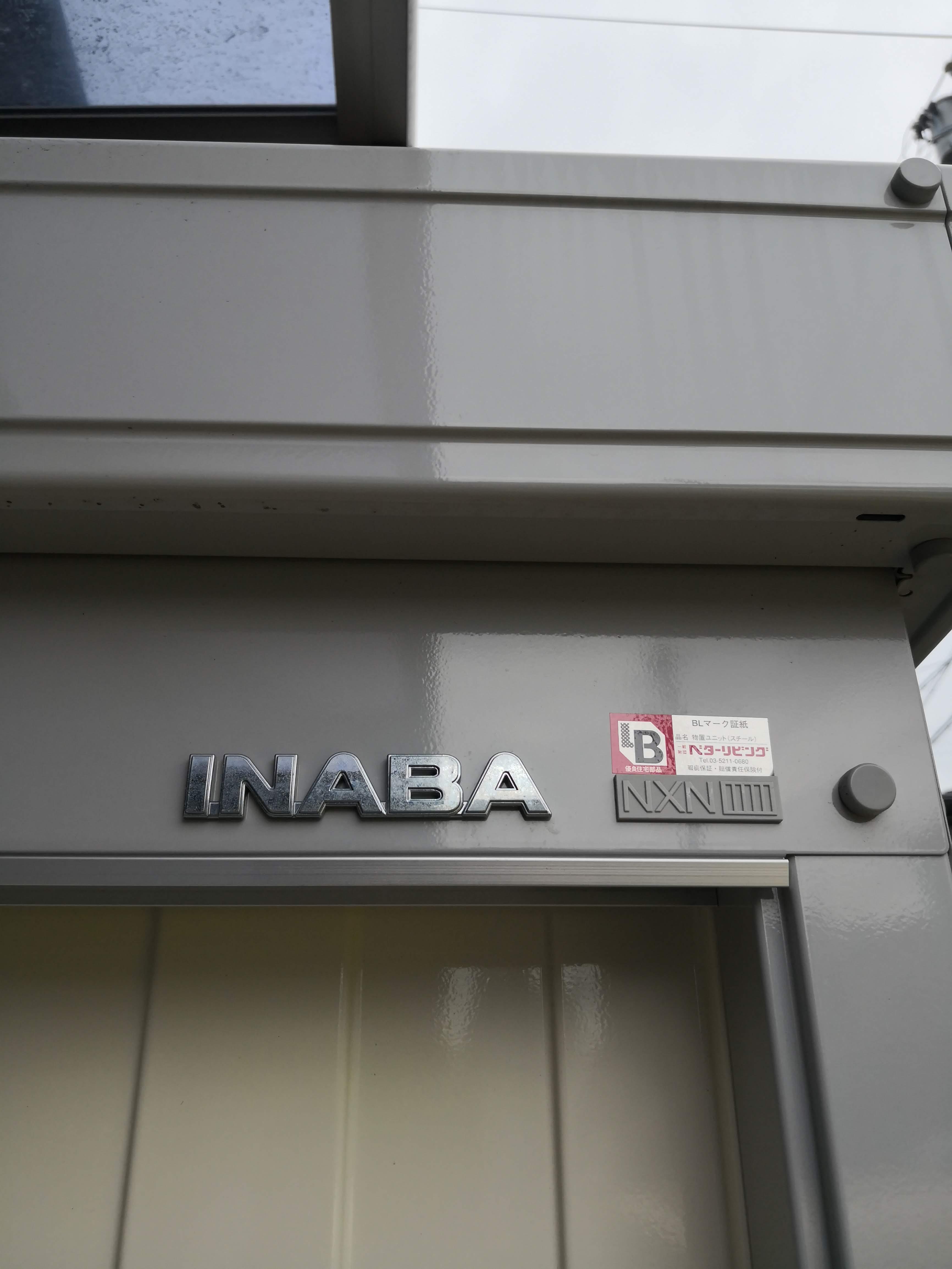 INABA(イナバ)NXN(ネクスタ)