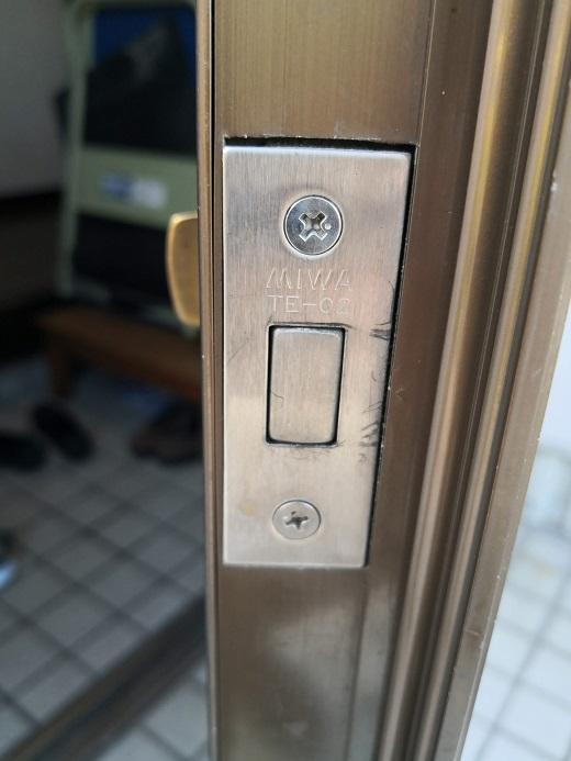下部サブ箱錠の刻印は「MIWA TE-02」