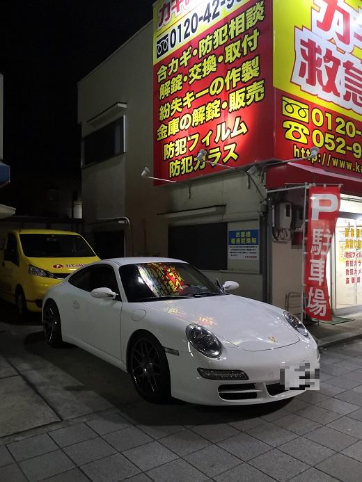 996の涙目ヘッドライトよりこっちの方が好きです。