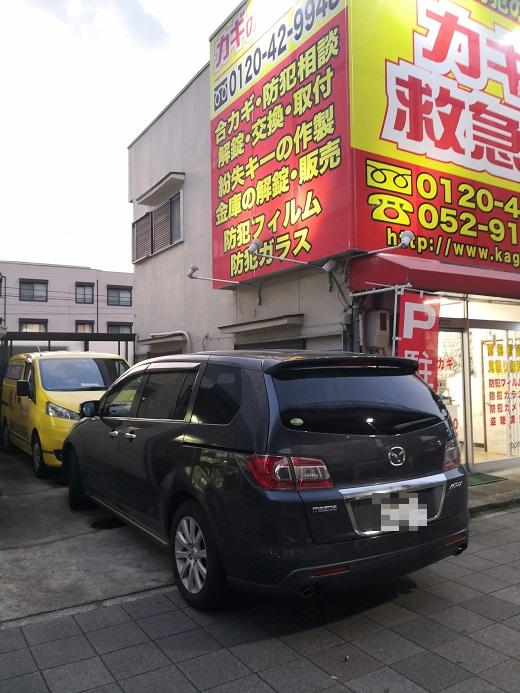 マツダ・MPV (3代目) LY3P型