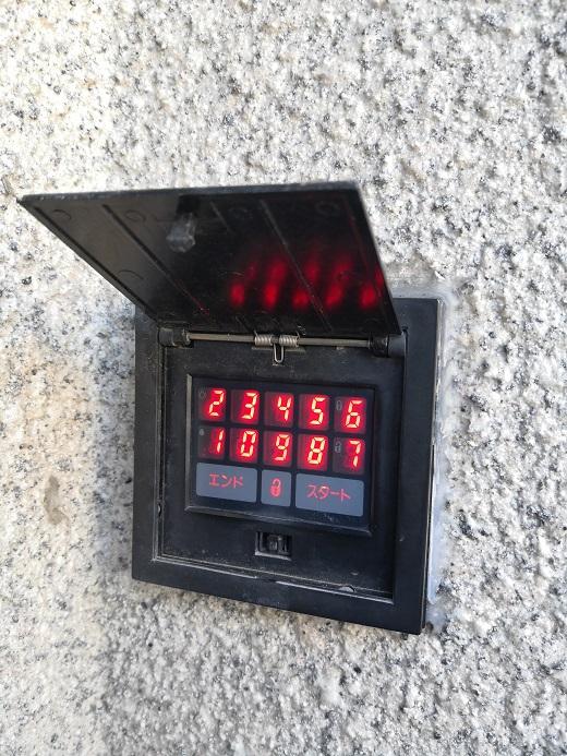 GOAL テンキー操作器「TKS-601」