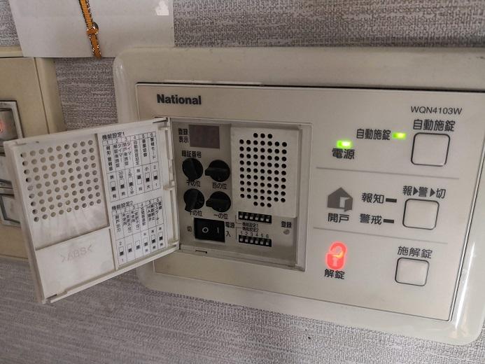 National ナショナル(Panasonic パナソニック)電気錠操作器「WQN4103W」