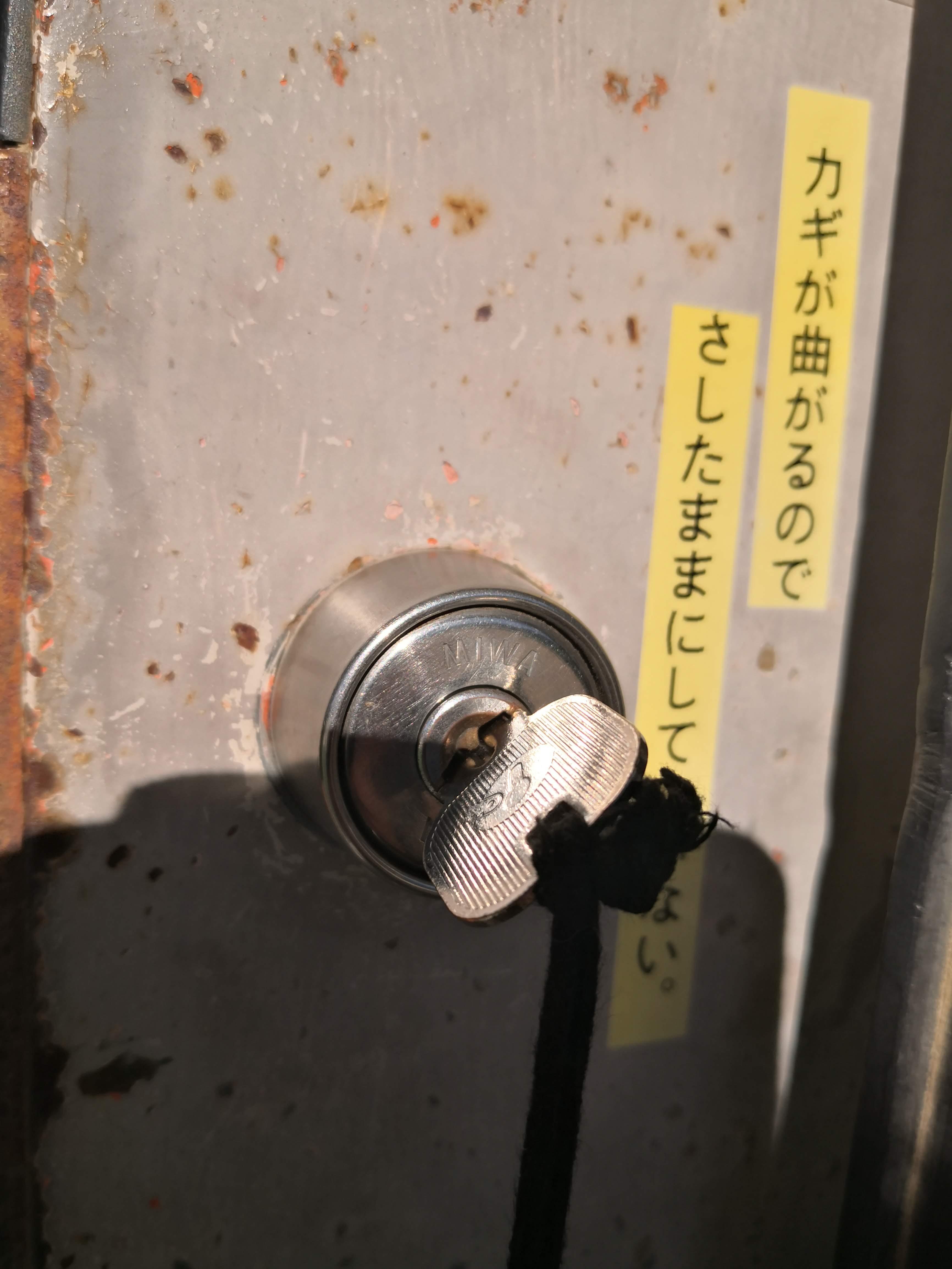 問題なく鍵で開け閉めできるようになりました。ちなみにこの合鍵は前に当店で作製した物です。