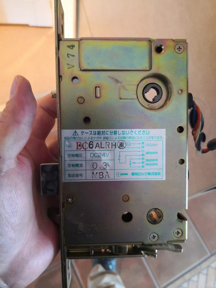 電気錠ケースの品番はEC6ALRH