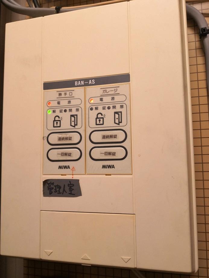 MIWA BANーAS2 2線式電気錠操作盤