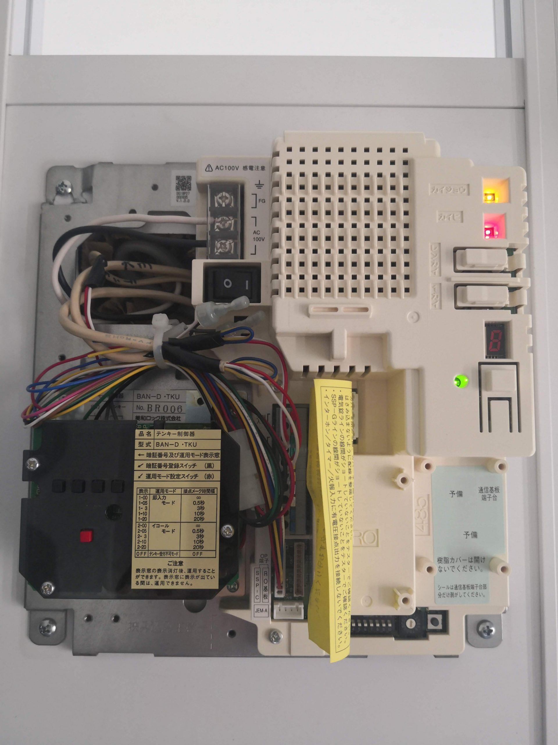 制御盤のカバーを外したところ。左下黒い部品がテンキー制御器BAN-D-TKU