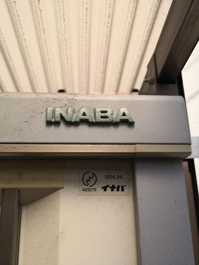 INABAの物置