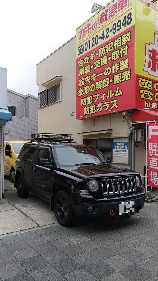 ジープ・パトリオット (Jeep Patriot)