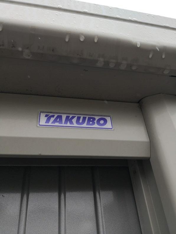 TAKUBO(田窪工業所)タクボ物置(TY)