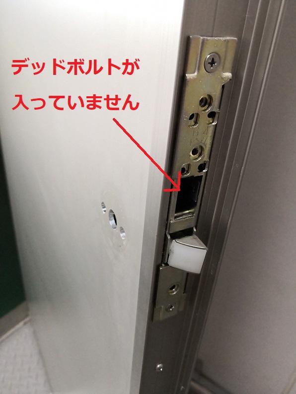 空錠専用錠ケースなのでデッドボルトが入っていません。