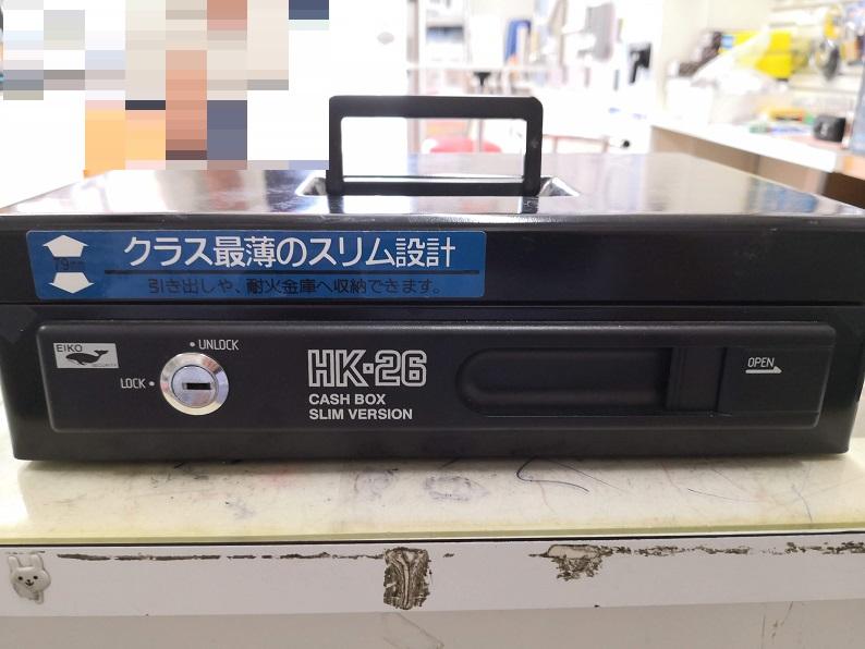HK-26 エイコー EIKO