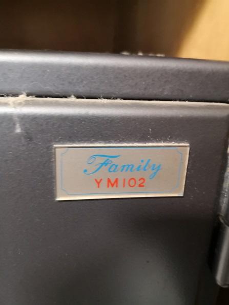 家庭用耐火金庫 family ファミリー YM102