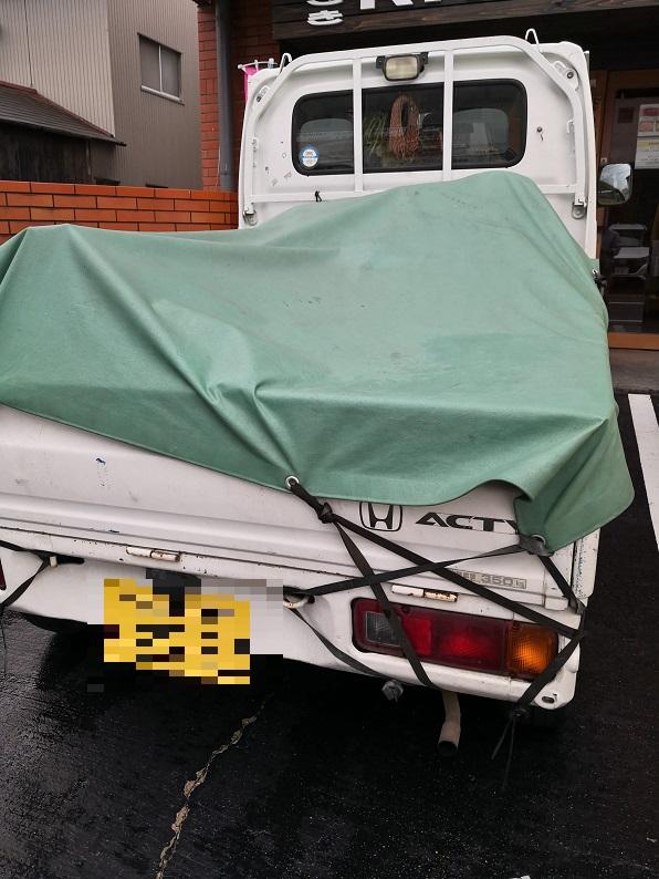 HONDA(ホンダ)アクティ ACTY トラックの3代目 HA6/7/HH5/6型