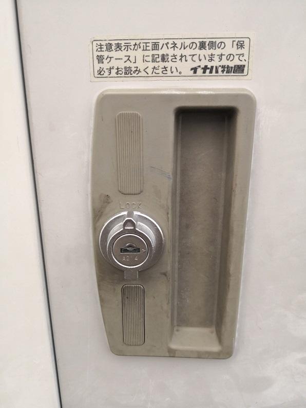 鍵がない既設錠
