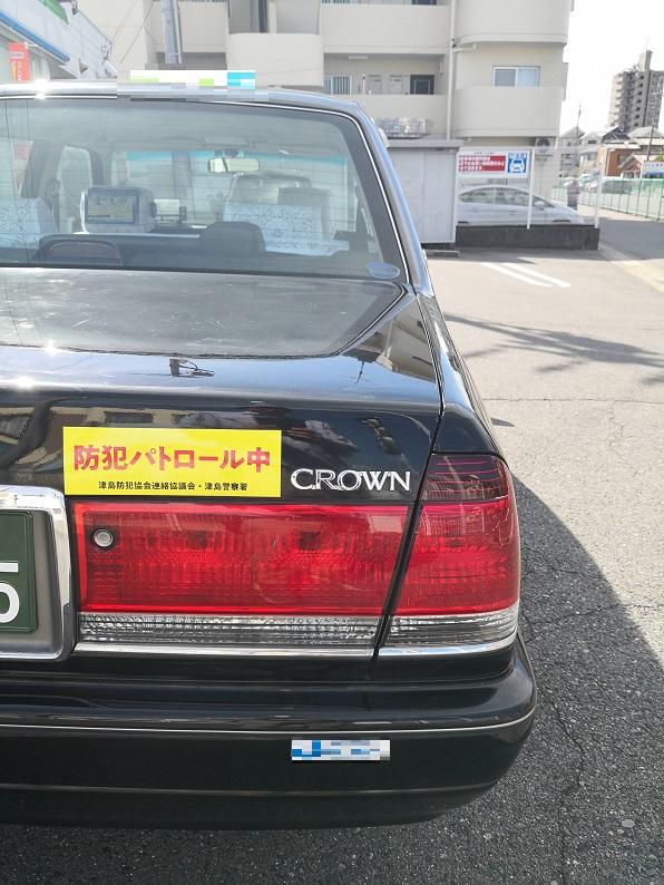 トヨタ クラウン コンフォート