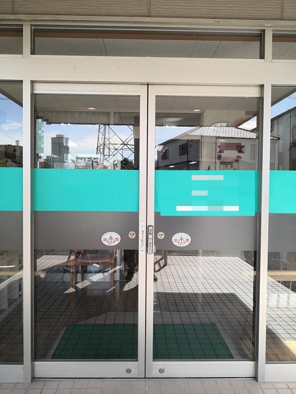 YKK 自動ドア引き分けタイプ