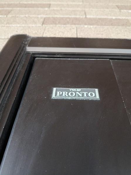 YKKap 玄関ドア「PRONT」