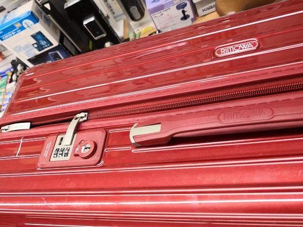 RIMOWA(リモワ)スーツケース salsa deluxe サルサデラックス