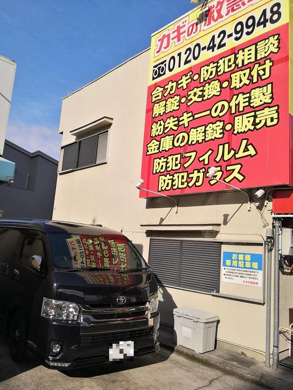 TOYOTA トヨタ 平成30年式 HIACE ハイエース