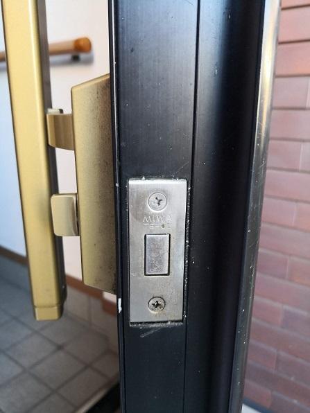 サブ箱錠のフロント刻印「TE-01」
