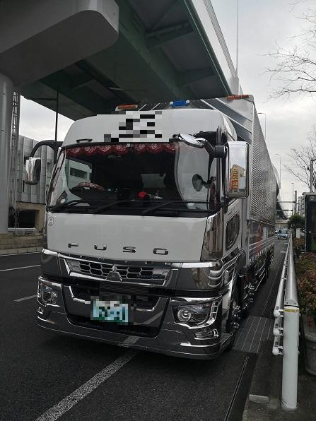 三菱ふそう 大型トラック SUPER GREAT(スーパーグレート)