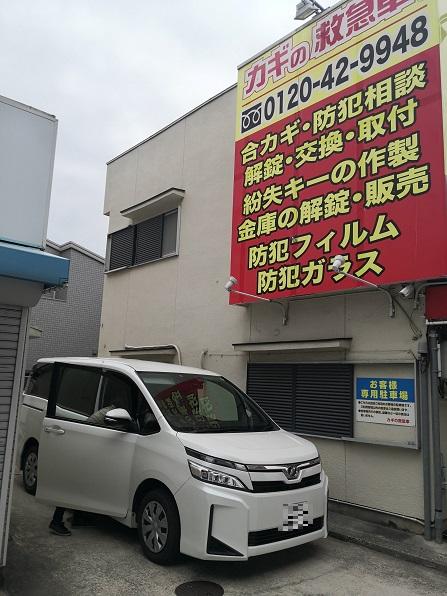 平成29年(2017)式 TOYOTA VOXY トヨタ ヴォクシー 80系