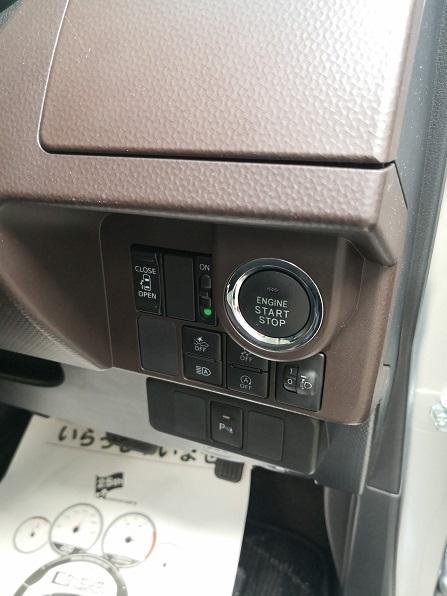 ハンドル右側にプッシュスタートボタンがあります