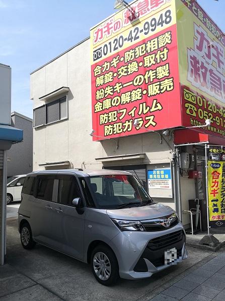 平成31年式(2019)TOYOTA TANK トヨタ タンク