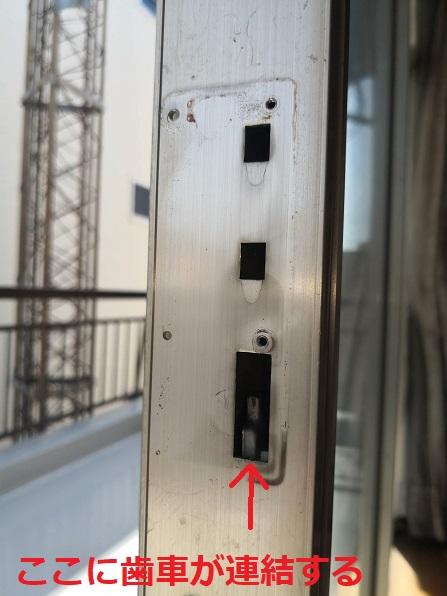 サッシ内部に連結棒が見えます