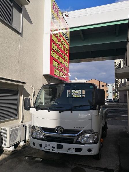 TOYOTA トヨタ DYNA ダイナ