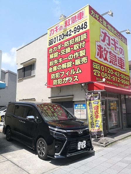 平成30年式(2018)TOYOTA VOXY トヨタ ヴォクシー 80系