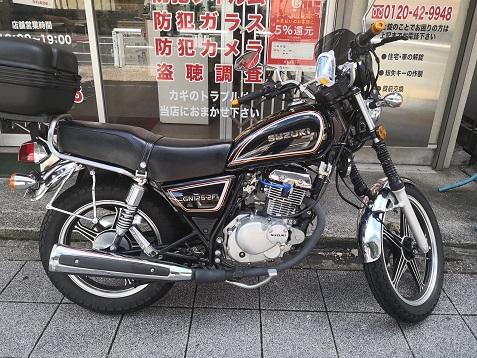 大長江集団有限公司 豪爵(Haojue)中国スズキ SUZUKI GN125-2F