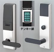 MIWA社 「TK4L」 ランダムテンキー式(電池式)主錠